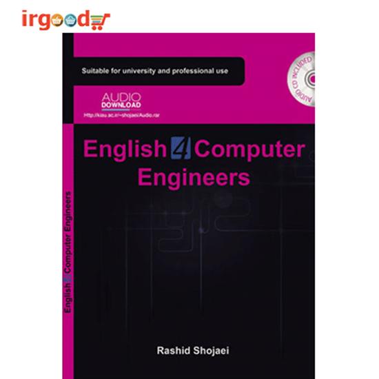 تصویر کتاب English 4 Computer Engineers