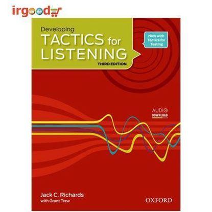 تصویر کتاب Tactics For Listening - Developing