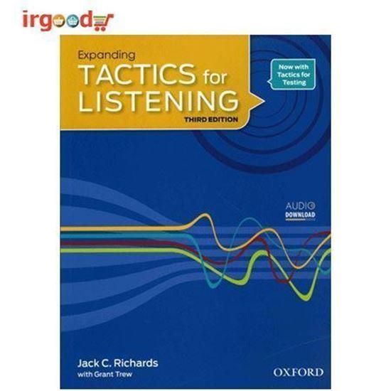 تصویر کتاب Tactics For Listening - Expanding