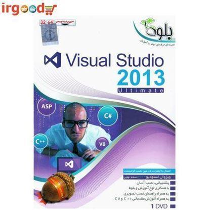 تصویر Visual Studio 2013 ultimate DVD