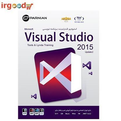تصویر Visual Studio 2015 Update 2 & Tools & Lynda Training DVD